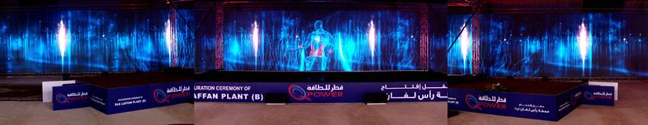 Q-POWER LAUNCH