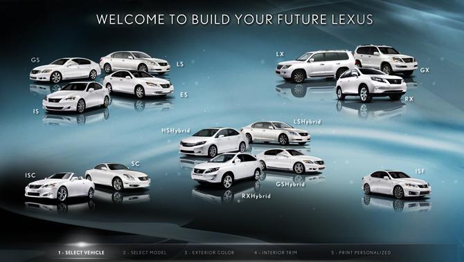 BUILD YOUR FUTURE LEXUS